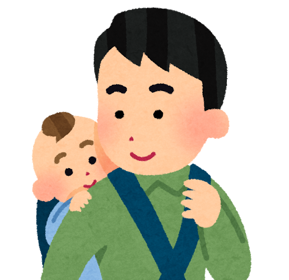 https://saki.blog/wp-content/uploads/2019/11/baby_onbuhimo_man-e1574478700628.png