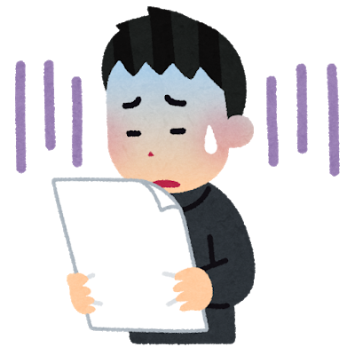https://saki.blog/wp-content/uploads/2019/11/test_print_gakkari_schoolboy.png