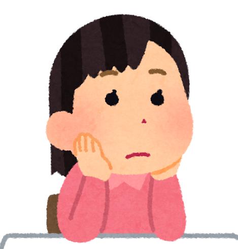 https://saki.blog/wp-content/uploads/2019/11/woman-e1573139439661.png